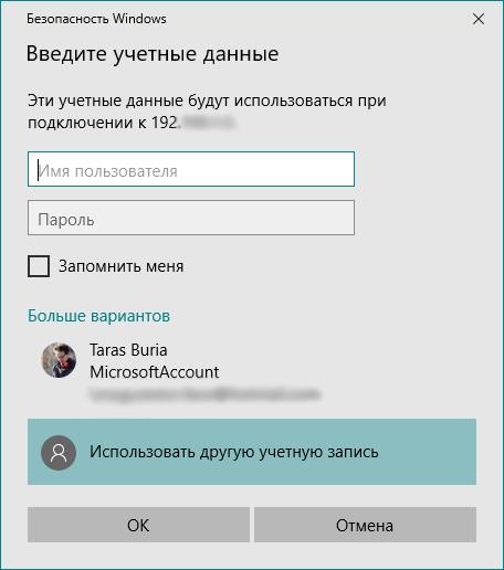 Remote Access (4)