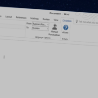 Microsoft Garage выпустило расширение для набора голосом в приложениях Office
