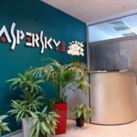 ФАС удовлетворила жалобу Лаборатории Касперского против Microsoft