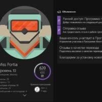 Xbox Insider Hub вышло на Windows 10
