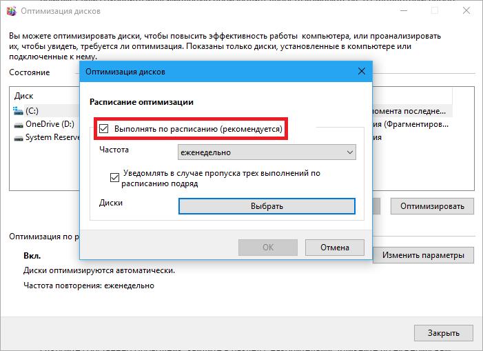 Disk-Defrag-Windows-10-11