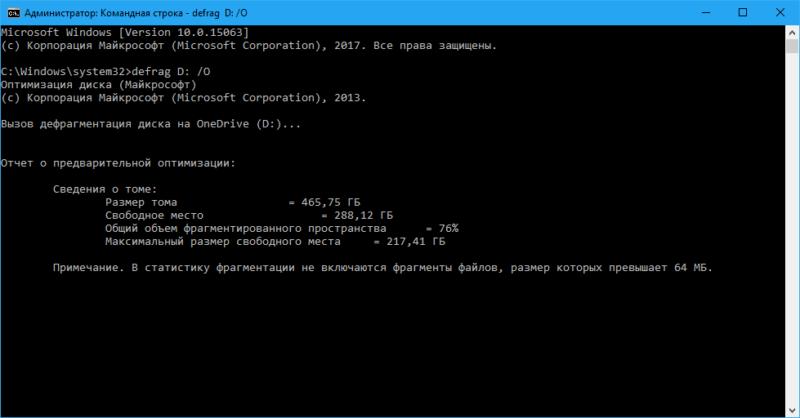 Disk Defrag Windows 10 (4)