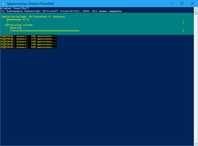 Disk Defrag Windows 10 (6)