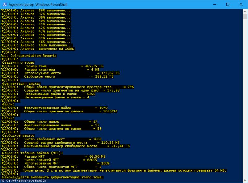 Disk Defrag Windows 10 (7)