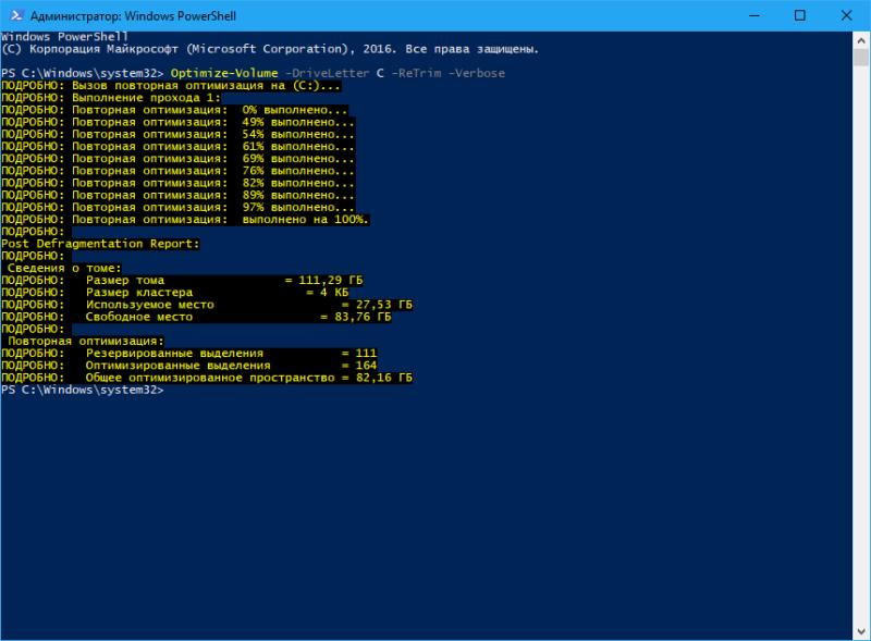 Disk Defrag Windows 10 (9)