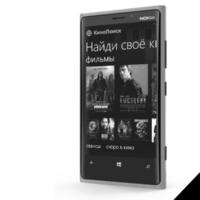 Kinopoisk прекратил поддержку своего клиента на Windows Phone