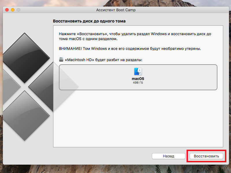 Windows 10 on Mac 16