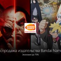 В Xbox Store распродажа игр Bandai Namco