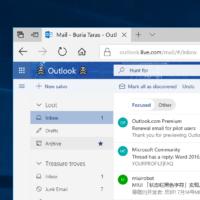Новая версия Outlook рассылается всем пользователям