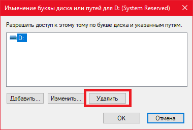 System Reserved (3)