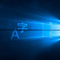 Как исправить кракозябры в Windows 10