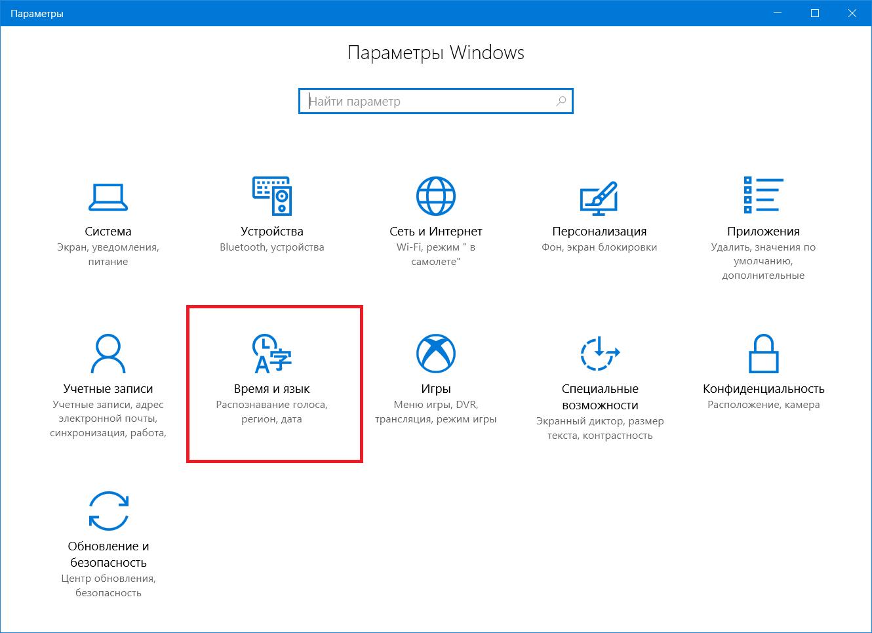 Как сделать скриншот на windows 10 на ноутбуке