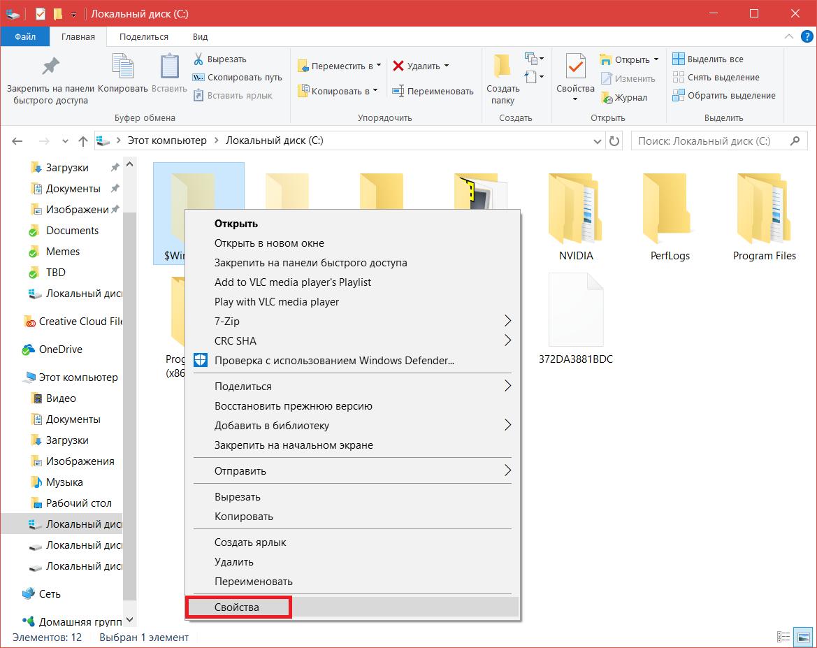 Как выбрать все файлы в папке в windows