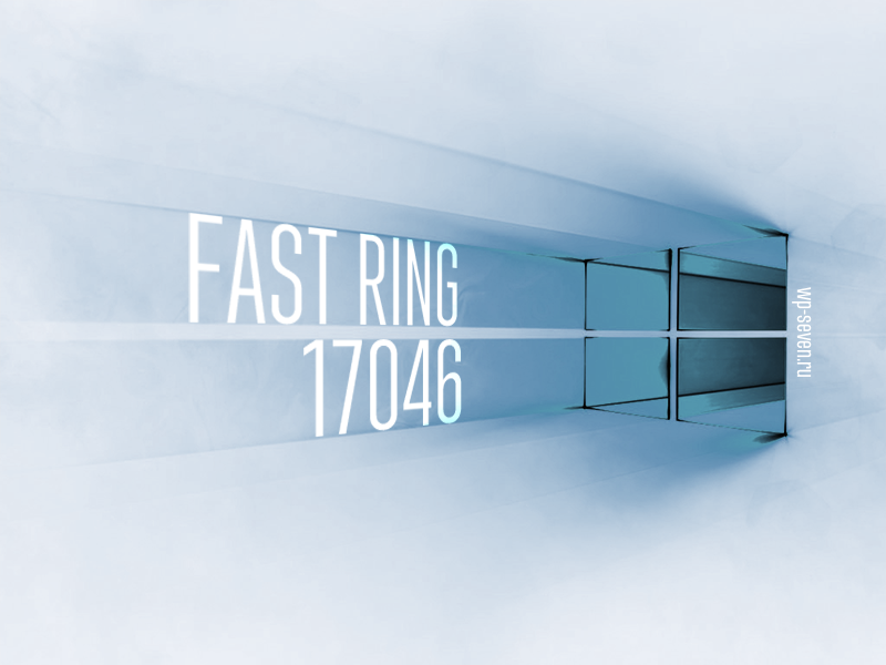 17046 Fast Ring
