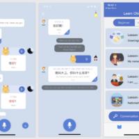 Новое приложение Microsoft использует ИИ для обучения китайскому языку