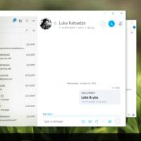 Skype на Windows 10 получил элементы Fluent Design
