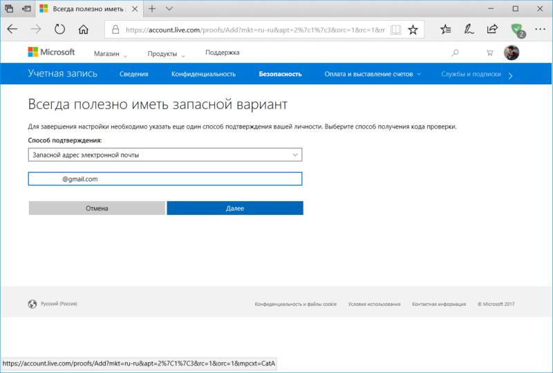Microsoft 2FA (12)