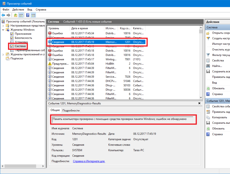 Windows 10 RAM Check (4)