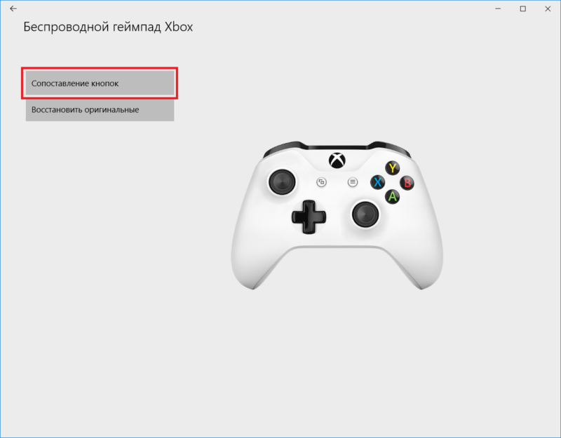 Xbox Gamepad Remapping (6)