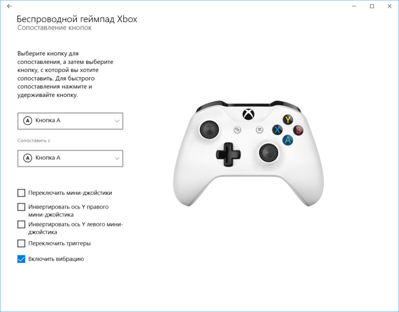 Xbox Gamepad Remapping (7)