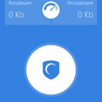 Подскажите работающий VPN