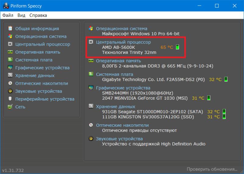Speccy CPU Temp