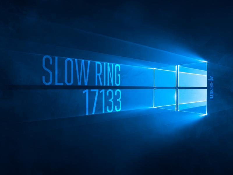 17133 Slow Ring