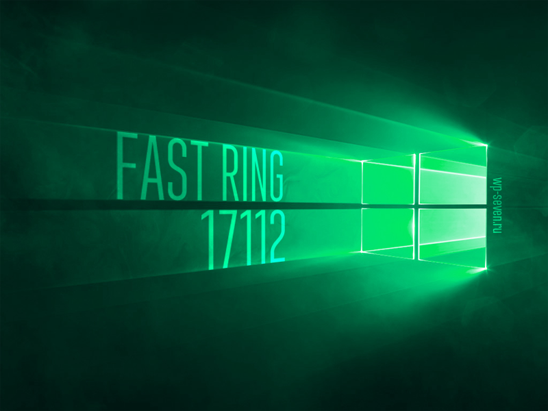 Fast Ring 17112