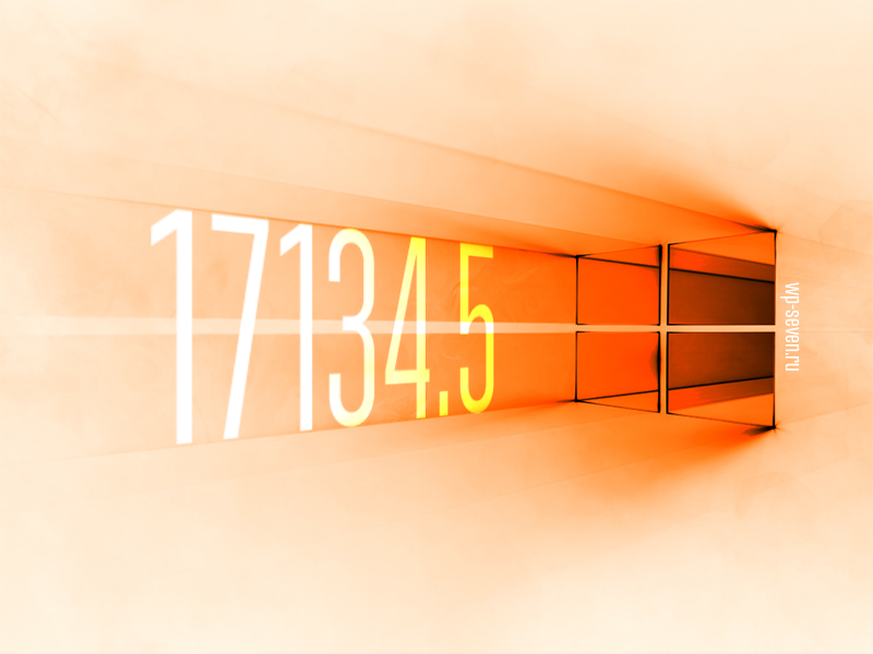 17134.5