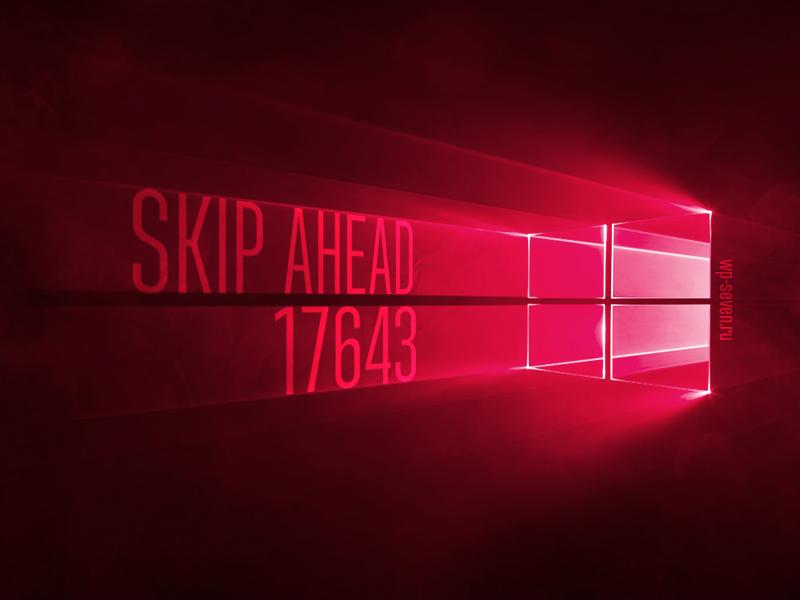 17163 Skip Ahead