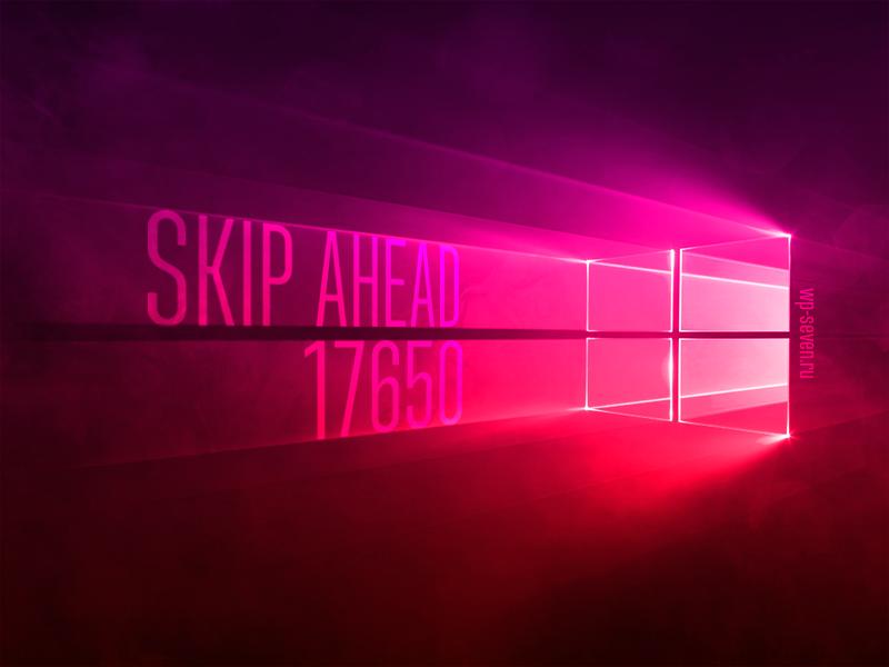 17650 Skip Ahead