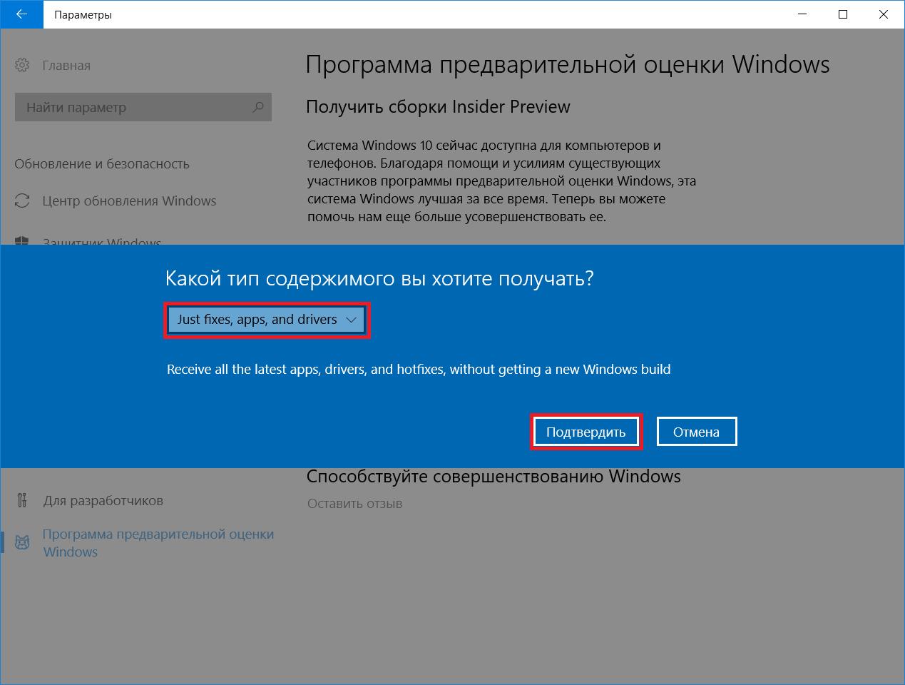 Свершилось: Microsoft выпустила масштабный апдейт наWidnows 10