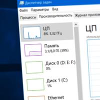 Ошибка недостаточно системных ресурсов для завершения операции в Windows