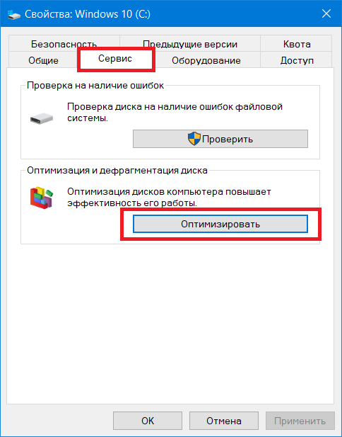 TRIM SSD (1)