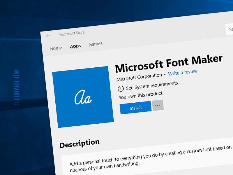 Microsoft Font Maker