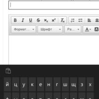Что случилось с клавиатурой-то, блин?!