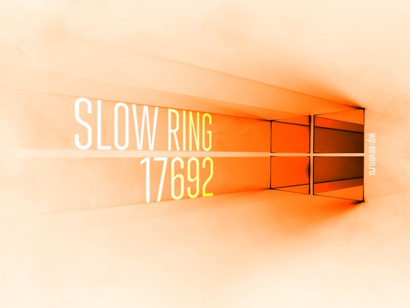 17692 Slow Ring