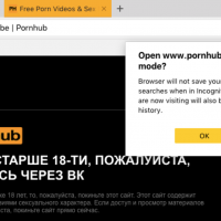 В Яндекс.Браузер появилась функция которую Microsoft попыталась ранее запатентовать