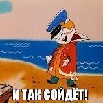 http://wp-seven.ru/wp-content/uploads/avatars/155274/0a6c8320d1bfe0a9503b8de0bb9e79d4-bpfull.jpg
