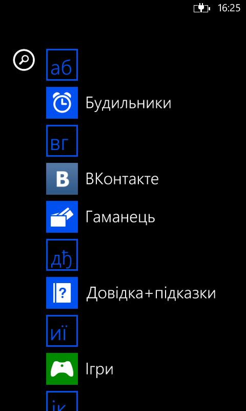 Эквалайзер программу на нокиа телефон