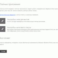 Студенческий unlock/анлок Windows Phone