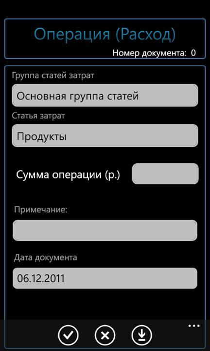 Скачать Мобильная бухгалтерия для Acer Liquid Jade Primo