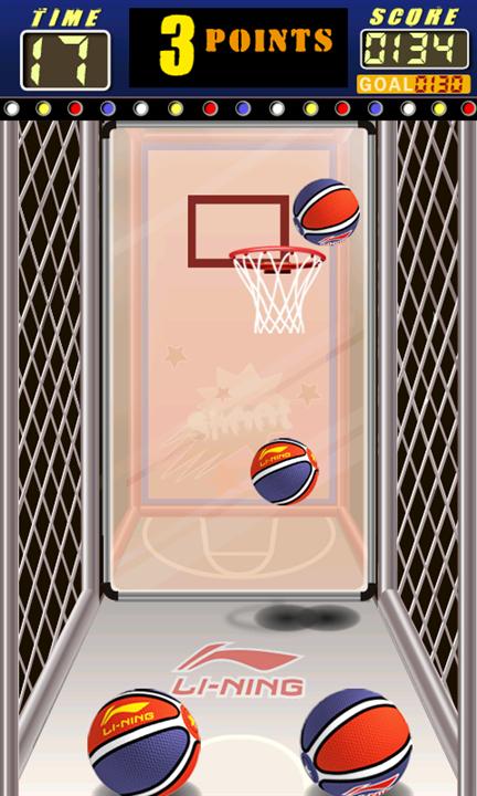 Скачать Basketball для Nokia Lumia 710