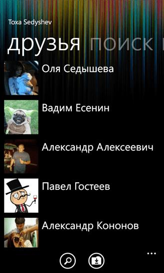 VKPlayer для Windows Phone