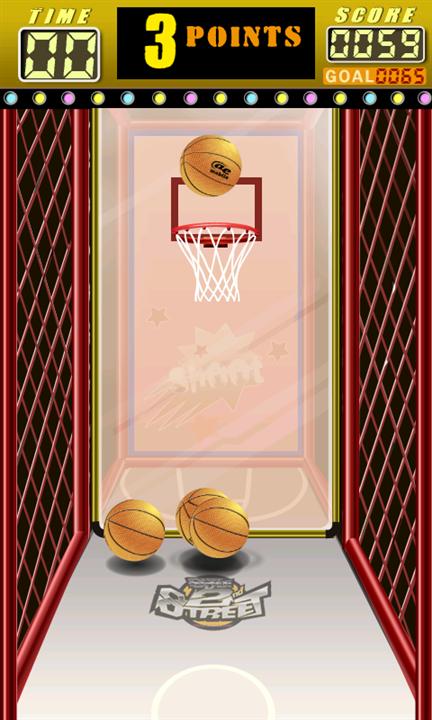 Скачать Basketball для Yezz Monaco 4.7