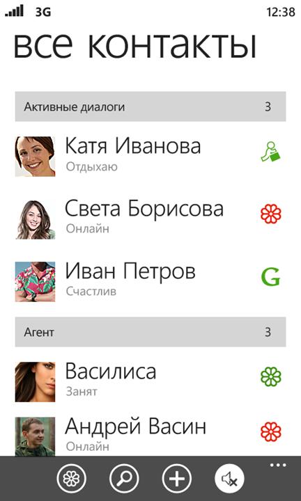 Скачать ICQ для Megafon SP-W1
