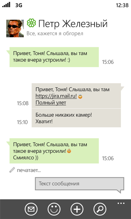 ICQ для Windows Phone