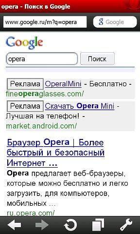 Скачать Opera Mobile для HP Elite x3