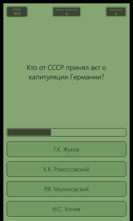 Скачать Вопросы и ответы для HTC Titan