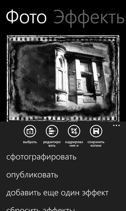 Скачать Pictures Lab для ZTE Tania